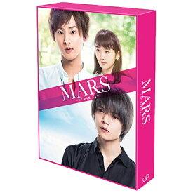 バップ VAP MARS(マース)〜ただ、君を愛してる〜 豪華版 初回限定生産 【DVD】