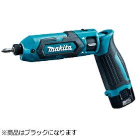 マキタ Makita 充電式インパクトドライバ TD022DSHXB[TD022DSHXB]