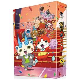 メディアファクトリー MEDIA FACTORY 妖怪ウォッチ DVD-BOX5 【DVD】