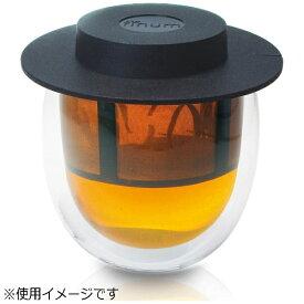FINUM (フィナム) ティーメーカー ホットグラスシステム (200ml) 420.04.85[4200485グラスシステム]