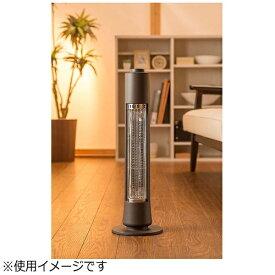 Three-up スリーアップ CBT-1632 電気ストーブ Figaro(フィガロ) ブラウン [カーボンヒーター][CBT1632]