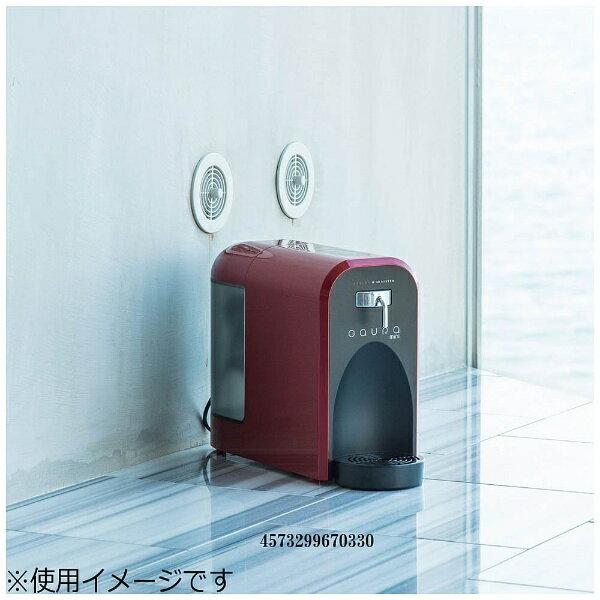 GAURA ガウラ GH-T1 水素水生成器 GAURA mini(ガウラミニ) レッド[GHT1(R]