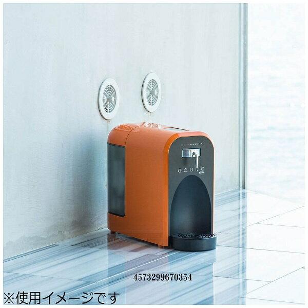 GAURA ガウラ GH-T1 水素水生成器 GAURA mini(ガウラミニ) オレンジ[GHT1O]