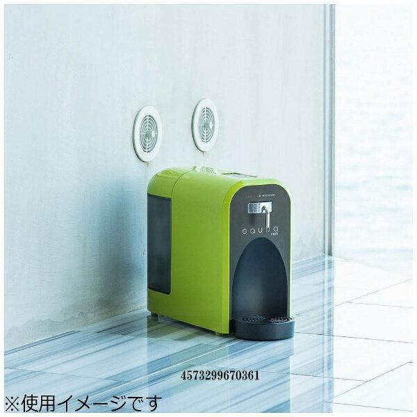 GAURA ガウラ GH-T1 水素水生成器 GAURA mini(ガウラミニ) グリーン[GHT1G]