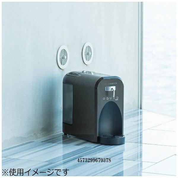 GAURA ガウラ GH-T1 水素水生成器 GAURA mini(ガウラミニ) ブラウン[GHT1BR]