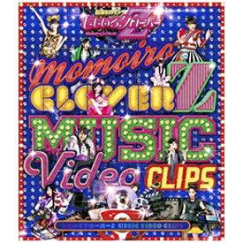 キングレコード KING RECORDS ももいろクローバーZ/ももいろクローバーZ MUSIC VIDEO CLIPS 【ブルーレイ ソフト】