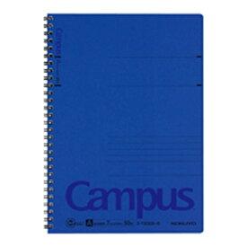 コクヨ KOKUYO キャンパス ツインリングノート B5 色厚表紙 A罫 50枚 ス-T200A-B 青