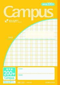 コクヨ KOKUYO [ノート] キャンパスノート (用途別) 漢字罫200字 セミB5 30枚 ノ-30KA20N