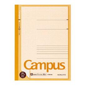 コクヨ KOKUYO [ノート] キャンパスノートプリント貼付用 A罫 30枚 ノ-3HAN