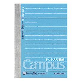 コクヨ KOKUYO [ノート] キャンパスノート (ドット入り罫線) B罫 A7 30枚 ノ-242BT