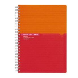 コクヨ KOKUYO [ノート] ツインリングノート カラータグ Bi-COLOR (普通横罫・A5・90枚) オレンジ CTス-C30YR