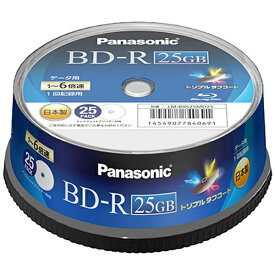 パナソニック Panasonic データ用BD-R LM-BRS25MD25 [25枚 /25GB /インクジェットプリンター対応][LMBRS25MD25] panasonic【wtcomo】