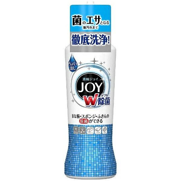 P&G ピーアンドジー JOY(ジョイ)W除菌コンパクト 本体 190ml〔食器用洗剤〕