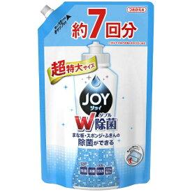 P&G ピーアンドジー JOY(ジョイ)除菌ジョイ コンパクト つめかえ用 超特大 1065ml〔食器用洗剤〕