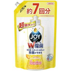 P&G ピーアンドジー JOY(ジョイ)除菌ジョイ コンパクト スパークリングレモンの香り つめかえ用 超特大 1065ml〔食器用洗剤〕