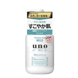 ファイントゥデイ資生堂 Fine Today Shiseido UNO(ウーノ)スキンケアタンク(マイルド)(160mL)