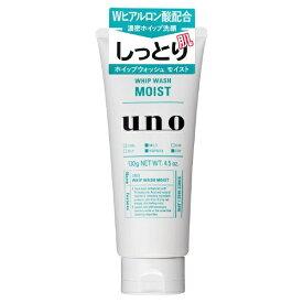 ファイントゥデイ資生堂 Fine Today Shiseido UNO(ウーノ)ホイップウォッシュ(モイスト)(130g)〔洗顔料〕【rb_pcp】