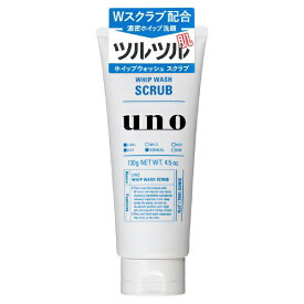 ファイントゥデイ資生堂 Fine Today Shiseido UNO(ウーノ)ホイップウォッシュ(スクラブ)(130g)〔洗顔料〕【rb_pcp】