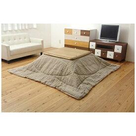 イケヒコ IKEHIKO 5896009 こたつ布団 Battis(バティス) ベージュ [対応天板サイズ:約75×75cm /正方形]