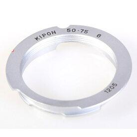 KIPON キポン マウントアダプター L39-M(50-75)/6bit【ボディ側:ライカM/レンズ側:ライカL】[L39M5075]