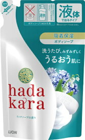 LION ライオン hadakara(ハダカラ) ボディソープ リッチソープの香り つめかえ用 360ml 〔ボディソープ〕【rb_pcp】