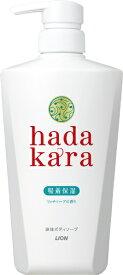 LION ライオン hadakara(ハダカラ) ボディソープ リッチソープの香り 本体 500ml 〔ボディソープ〕【wtcool】