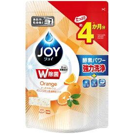 P&G ピーアンドジー JOY(ジョイ)機械用 オレンジピール成分入り つめかえ用(490g)〔食器洗い機用洗剤〕[食器洗浄機 食洗機 洗剤]【wtnup】