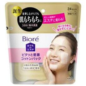 花王 Kao Biore(ビオレ) おうちdeエステ ピタッと密着コットンパック 24セット