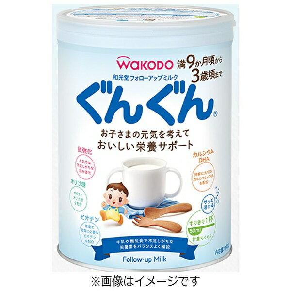 和光堂 wakodo フォローアップミルクぐんぐん 830g×2