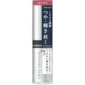 資生堂 shiseido INTEGRATE GRACY(インテグレート グレイシィ )クリーミーシャインルージュ ローズ3(2.2g)