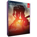 【送料無料】 ADOBE 〔Win・Mac版〕 Premiere Elements 15