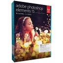 【送料無料】 ADOBE 〔Win・Mac版〕 Photoshop Elements 15 (フォトショップ エレメンツ15) ≪アップグレード版≫