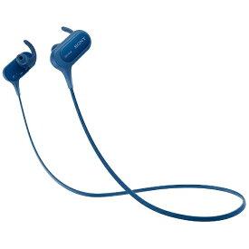 ソニー SONY bluetooth イヤホン カナル型 ブルー MDR-XB50BS [リモコン・マイク対応 /ワイヤレス(左右コード) /Bluetooth][MDRXB50BSLZ]