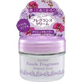 アロインス化粧品 ALOINS オーデフレグランスオリエンタルの香り35g
