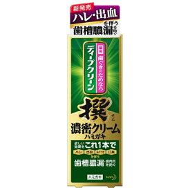 花王 Kao ディープクリーン 歯磨き粉 撰 濃密クリームハミガキ 100g【wtcool】