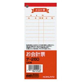 コクヨ KOKUYO [伝票・帳票] お会計票 上質紙 100枚入り テ-260