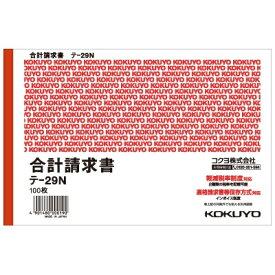 コクヨ KOKUYO [伝票・帳票] 伝票・仕切書 合計請求書 B6ヨコ型 色上質紙 100枚入り テ-29N