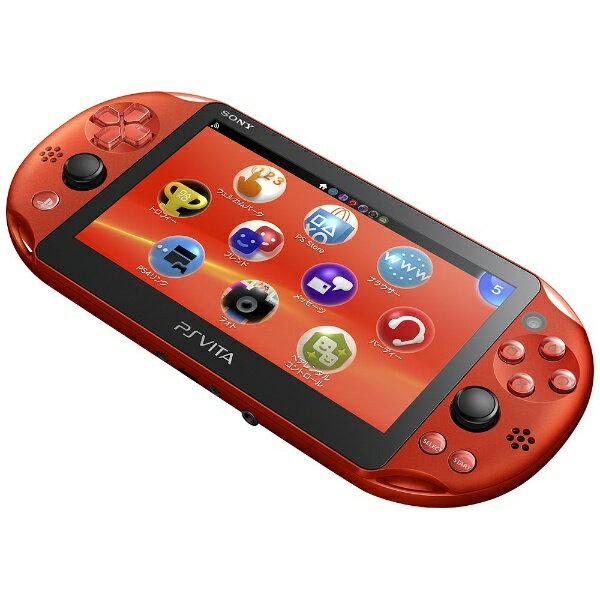 【送料無料】 ソニーインタラクティブエンタテインメント PlayStation Vita (プレイステーション・ヴィータ) Wi-Fiモデル PCH-2000 メタリック・レッド [ゲーム機本体]