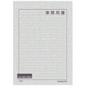 コクヨ KOKUYO 事務用便箋 B5 横罫 枠付き 25行 50枚 ヒ-502