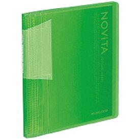 コクヨ KOKUYO [ホルダー] ポストカードホルダー ノビータ 60枚 限定色:ライトグリーン ハセ-N60LG