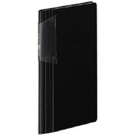 コクヨ KOKUYO [ホルダー] カードホルダー ノビータ スリムタイプ 180名用 黒 メイ-N118D