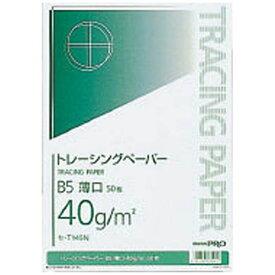 コクヨ KOKUYO [紙類] ナチュラルトレーシングペーパー 薄口 B5 50枚 セ-T145N