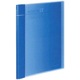 コクヨ KOKUYO [ファイル] クリヤーブックα ノビータα 追加式 (A4-S 24ポケット) 青 ラ-NT24B