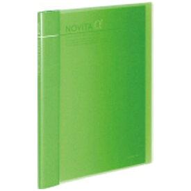 コクヨ KOKUYO [ファイル] クリヤーブックα ノビータα 追加式 (A4-S 24ポケット) ライトグリーン ラ-NT24LG
