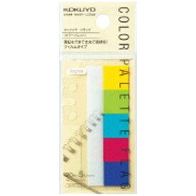 コクヨ KOKUYO [メモ] タックメモフラッグ カラーパレット 14.5x25mm 5色ミックス メ-P7011