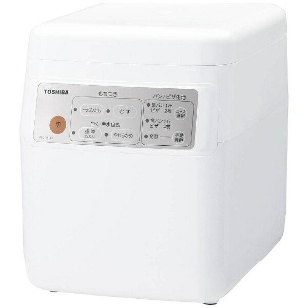 【送料無料】 東芝 餅つき機 「もちっ子」(2合〜1升) PFC-M116