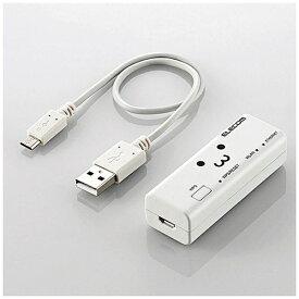 エレコム ELECOM WRH-300WH3-S wifiルーター WRH-300XX3-Sシリーズ ホワイト [n/g/b][WRH300WH3S]