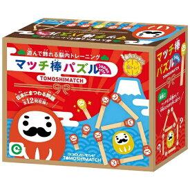 アイアップ eyeup マッチ棒パズル JAPAN[人気ゲーム 1202]