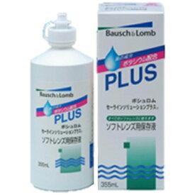 ボシュロム Bausch&Lomb 【ソフト用/保存液】セーラインソリューションプラス(355ml)【wtmedi】