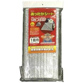 広電 KODEN 電気カーペット用あったかシート KWD10